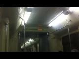 В метро в субботу вечером. часть 2