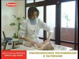 Видео урок: Детский массаж 1 год