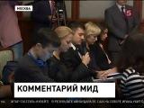 Сергей Лавров: план Путина не является догмой Россия готова, более того, рассчитывает выслушать дополнительные предложения от противоборствующих сторон, то есть представителей Киева и юго-востока. А возможное прекращение огня, это первый шаг к конструктивному диалогу.