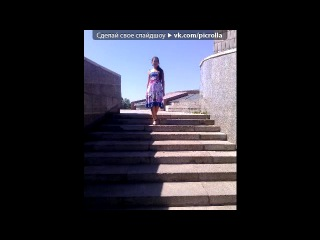 «� ���� �����» ��� ������ Clara Lago - Con Las Ganas (OST ��� ����� ��� ������� ���� 2: � ���� ����) ♫.