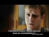 Молодежка 2 сезон 3 серия смотреть онлайн анонс - смотрите новую серию раньше всех на molodezhka.tv